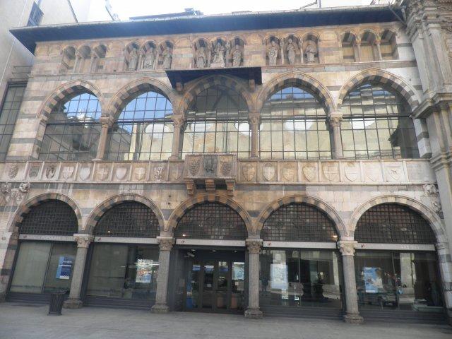 Виа Данте. Милан