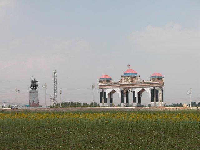 Въезд в Джалал-Абад, Киргизия