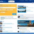 Бронирование отеля на booking.com
